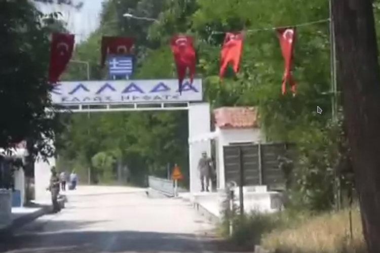 Abstecher zur griechischen Grenze