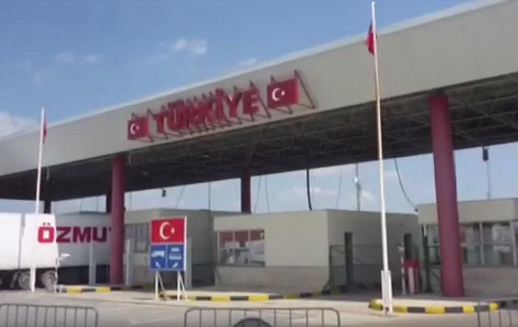 Türkischer Grenzübergang