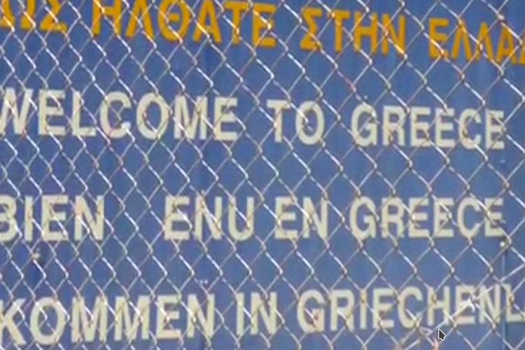 Griechenland begrüßt seine Besucher sogar auf Deutsch