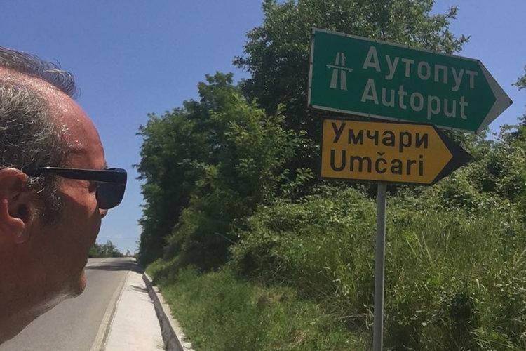 Serbisches Autobahnschild