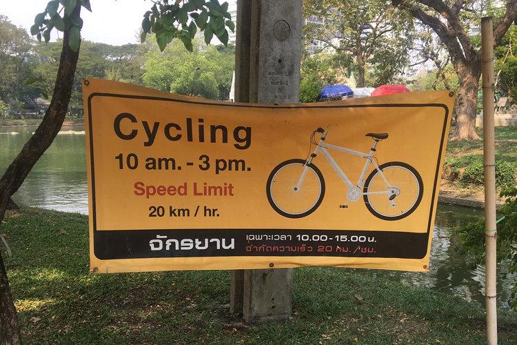 Tempolimit Radfahrer
