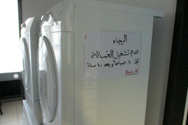 Wohnheim-Waschmaschinen